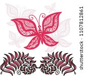 butterfly. vector illustration | Shutterstock .eps vector #1107812861