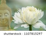 buddha in buddhism on the... | Shutterstock . vector #1107815297