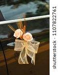 wedding day  bouquet of roses... | Shutterstock . vector #1107822761