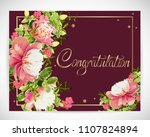 floral template greeting card ...   Shutterstock .eps vector #1107824894
