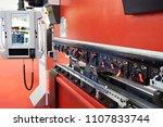 press metal sheet bending cnc... | Shutterstock . vector #1107833744