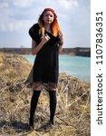 elf women with fiery hair....   Shutterstock . vector #1107836351