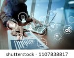 e learning with connected gear... | Shutterstock . vector #1107838817