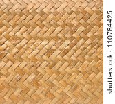 Basketwork Background Or Texture