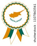 cyprus award ribbon vector in... | Shutterstock .eps vector #1107863561