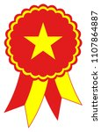 vietnam award ribbon vector in... | Shutterstock .eps vector #1107864887