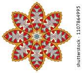 mandala flower decoration  hand ...   Shutterstock .eps vector #1107864995