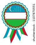 uzbekistan award ribbon vector...   Shutterstock .eps vector #1107870551