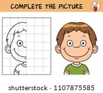 kid boy's face. copy the... | Shutterstock .eps vector #1107875585