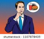 vector colorful comic pop art... | Shutterstock .eps vector #1107878435