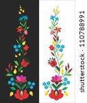 folk pattern | Shutterstock .eps vector #110788991