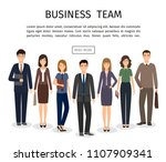 business people banner. group... | Shutterstock .eps vector #1107909341