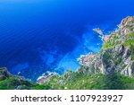 beautiful summer seascape.... | Shutterstock . vector #1107923927