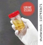 Small photo of Closeup urine specimen banner with female hand in white disposable latex glove which holding the urine specimen container, selective focus.