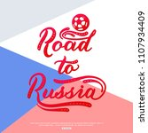 road to russia lettering design.... | Shutterstock .eps vector #1107934409