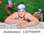 children on vacation children's ... | Shutterstock . vector #1107934595