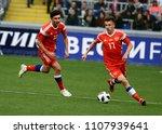 moscow  russia   june 5  2018....   Shutterstock . vector #1107939641