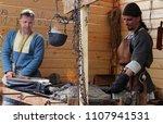 russia  moscow   12 jun  2016 ... | Shutterstock . vector #1107941531