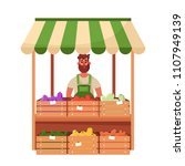 funny cartoon character.... | Shutterstock .eps vector #1107949139