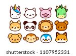 vector set of cute cartoon... | Shutterstock .eps vector #1107952331