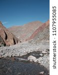 Small photo of Red Mountains, Salta, Argentina