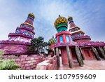 nanjing gingko lake park... | Shutterstock . vector #1107959609