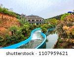nanjing gingko lake park... | Shutterstock . vector #1107959621