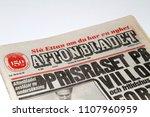 hallsberg  sweden   february 15 ... | Shutterstock . vector #1107960959