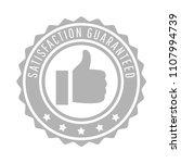 satisfaction guaranteed badge... | Shutterstock .eps vector #1107994739