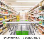 empty shopping cart with... | Shutterstock . vector #1108005071
