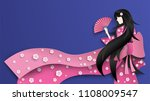 illustration of japanese girl... | Shutterstock .eps vector #1108009547