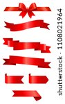 red ribbons set vector | Shutterstock .eps vector #1108021964