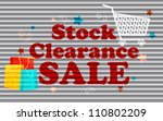 illustration of stock clearance sale painted on shutter - stock vector