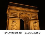arc of triumph  paris | Shutterstock . vector #110802359