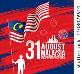 vector ilustration of malaysia... | Shutterstock .eps vector #1108029614
