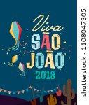 brazilian traditional... | Shutterstock .eps vector #1108047305