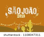 brazilian traditional... | Shutterstock .eps vector #1108047311