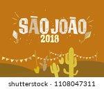 brazilian traditional... | Shutterstock .eps vector #1108047311
