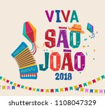 brazilian traditional... | Shutterstock .eps vector #1108047329