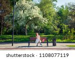 a young red haired woman in a... | Shutterstock . vector #1108077119