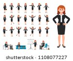 businesswoman in black suit... | Shutterstock .eps vector #1108077227