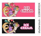 hand drawn ice cream.... | Shutterstock .eps vector #1108085324