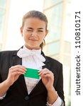 young smart businesswoman... | Shutterstock . vector #110810171