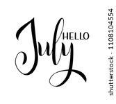 hello july lettering. elements...   Shutterstock .eps vector #1108104554