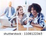 turn on imagination. charming... | Shutterstock . vector #1108122365