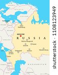 map of venues of the football... | Shutterstock .eps vector #1108123949