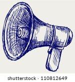 illustration of megaphone....