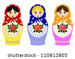 traditional russian matryoshka | Shutterstock .eps vector #110812805