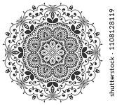 mandala isolated design element ...   Shutterstock .eps vector #1108128119