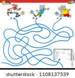 cartoon illustration of paths... | Shutterstock .eps vector #1108137539